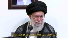 "ملف:Ayatollah Khamenei, ""The harsh punishment awaits the Ahvaz attack terrorists"".webm"