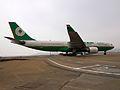 B-16303 - A330-203 - EVA AIR - MACAU (7044416611).jpg