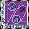 BDI 1963 MiNr0069 pm B002.jpg