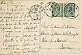 BO-Bologna-1912-Cortile-PalazzoFava-dettaglio-retro.jpg