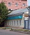 B Pochtovaya 34C3 01.JPG