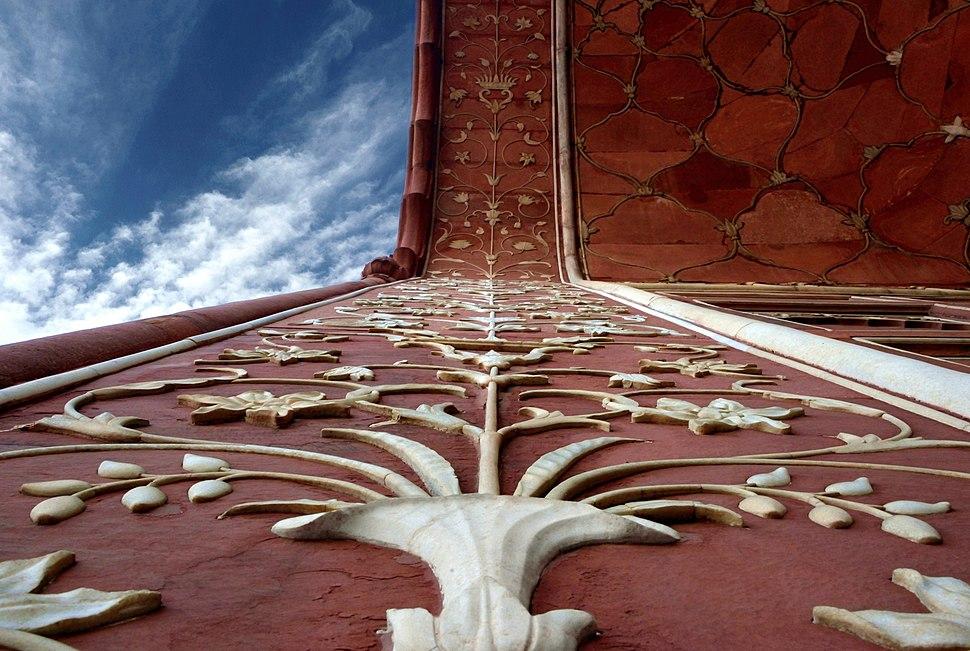 Badshahi Mosque Arch