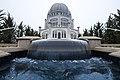 Bahá'í House (33747543585).jpg