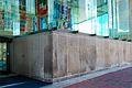 Baltimore World Trade Center 2.jpg