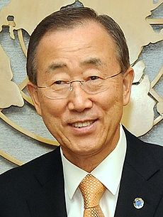 U.N. Secretary-General Ban Ki-moon, seen here in September 2010, was amongst those present in South Sudan upon the state's declaration of independence. Image: Gobierno de Chile.