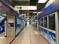 Banchina stazione Tre Torri.jpg