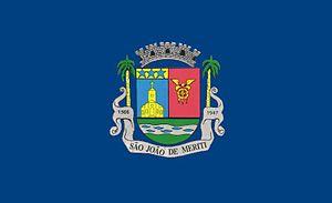 São João de Meriti - Image: Bandeira saojoaodemeriti