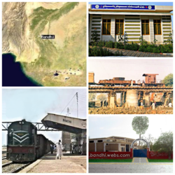 Map, Railway Station, GBHS, Rural Health Center, Bandhi
