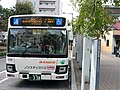 Bando Bus 338 at Abiko Station 01.jpg
