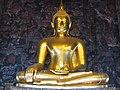 Bangkok, Thailand (2010) (28328058345).jpg