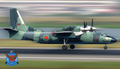 Bangladesh Air Force AN-32 (4).png