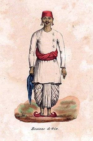 Bania (caste) - Image: Banian