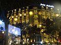 Barcelona - Llums Nadal 2016 - 03.jpg