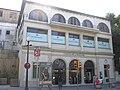 Barcelona Metro - Parc de Montjuic ext.jpg
