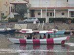Bateau taxi inconnu - Agde, 2015.jpg