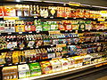 Beer at a grocery store in New York City.JPG