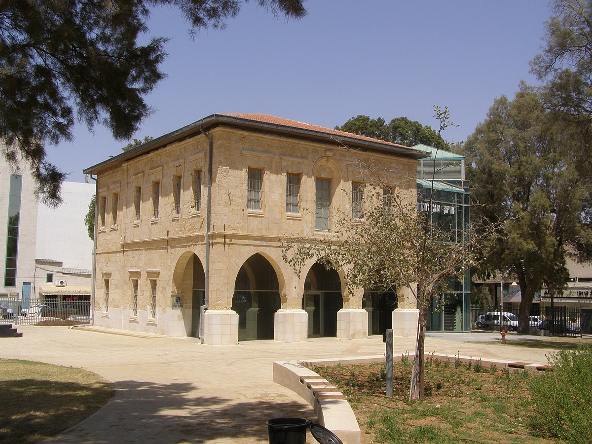 Negev Museum Of Art Wikipedia