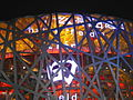 Beijing National Stadium 2015IAAF-2.JPG