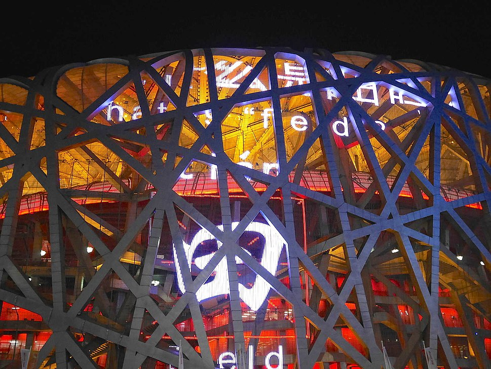 Beijing National Stadium 2015IAAF-2