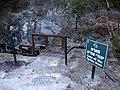 Beit She'arim - Cave of the Syrian Jews (1).jpg