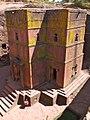 Bete Ghiorghis (Huis van de heilige George), de best bewaard gebleven kerk (6821637099).jpg