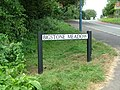 Bigstone Meadow road sign - geograph.org.uk - 555096.jpg