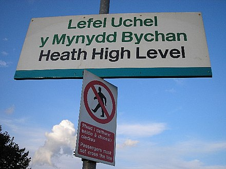 Bilingual signs are commonplace in Cardiff. Bilingual railway sign - geograph.org.uk - 33133.jpg