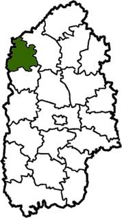 Bilohiria Raion Former subdivision of Khmelnytskyi Oblast, Ukraine