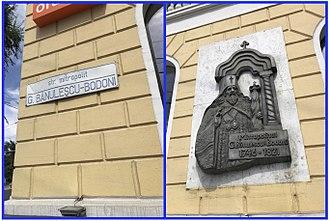 Gavril Bănulescu-Bodoni - Road name and commemorative plaque in Chisinau, Moldova, commemorating Archbishop Gavril Bănulescu-Bodoni.