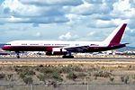 Boeing 757-2J4, Private JP6463044.jpg