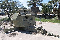 Bofors-40-L70-hatzerim-2-1.jpg