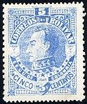 Bolivar 1885 5c Sc49 unused.jpg