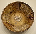 Bowl with calligraphy and two fish, Egypt, Mamluk period, 14th century, earthenware with carved and painted slip design under yellow and brown glazes - Cincinnati Art Museum - DSC04142.JPG