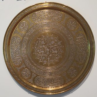 Tray - Brass tray inlaid with silver, Egypt or Syria, 19th century