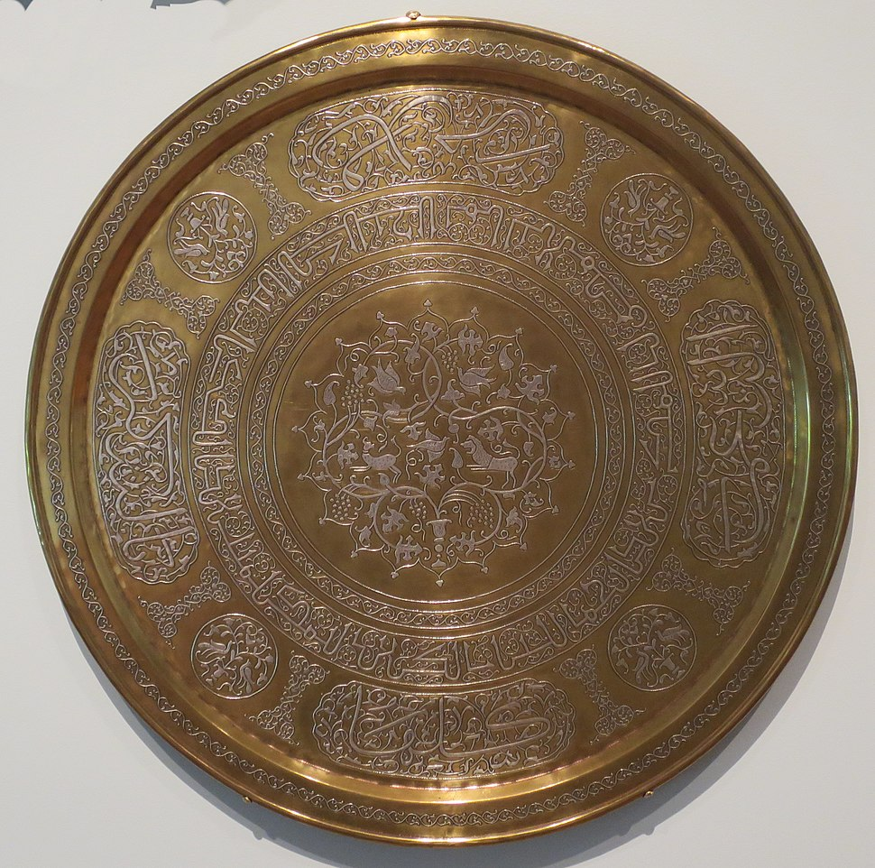 Brass tray inlaid with silver, Egypt or Syria, 19th century, HAA I