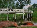 Bridge at Japanese Gardens (8153514054).jpg
