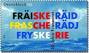 Interfrisian Council - A special German stamp to celebrate the 50-year anniversary of the Interfrisian Council in 2006
