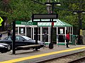 Brookline Hills outbound platform.JPG