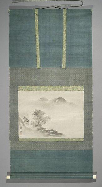 File:Brooklyn Museum - Landscape - Watanabe Shiko.jpg