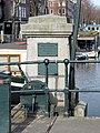 Brug 146, Oranjebrug, in de Binnen Oranjestraat over de Brouwersgracht foto 3.jpg