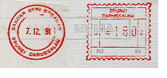 Brunei stamp type B5.jpg