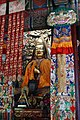 Buddha statue at Lama Temple, Beijing - DSC06716.jpg