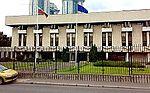 Búlgaro Embaixada Moscow.jpg
