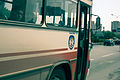 Bus in Skopie, Macedonia.jpg