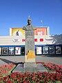 Bust of Yurjev in Kharkiv.jpg