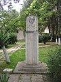 Bustul lui José Martí din Iaşi.jpg