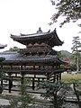 Byodo-in National Treasure World heritage Kyoto 国宝・世界遺産 平等院 京都34.JPG