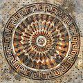 Byzantine church in Nahariya - Rosetta Mosaic 1.jpg