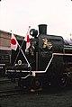 C57-1 お召し仕様-03.jpg