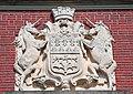 CHU Amiens-Nord, armoiries de la ville d'Amiens.jpg
